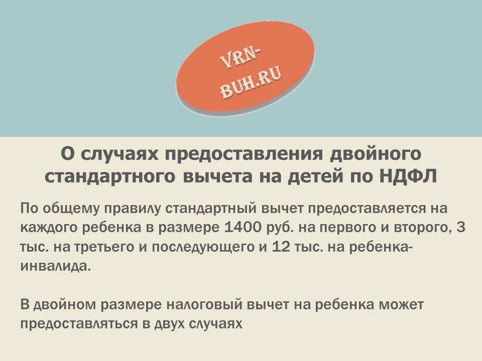 Рвп по браку в санкт петербурге таджикам