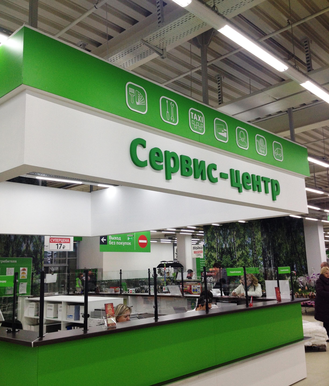 РПК Городская типография