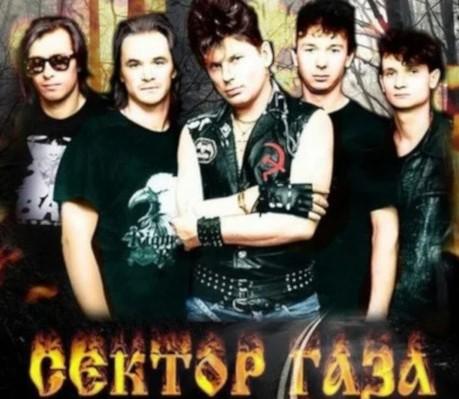 Оркестр Донецкой филармонии