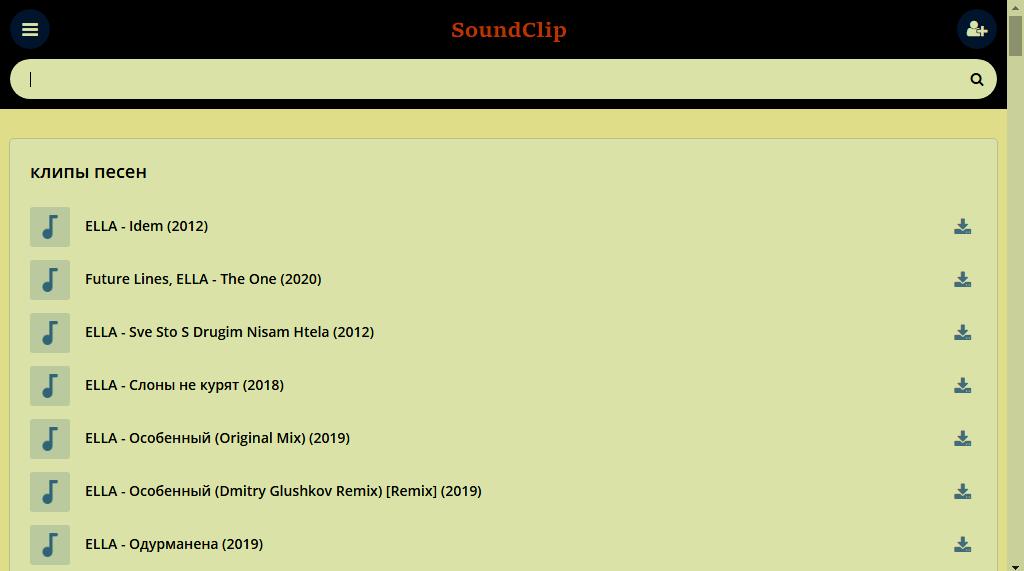 Главная страница сервиса sound-studia.ru