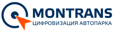 Группа компаний Монтранс
