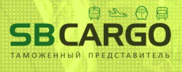 Таможенный представитель SB CARGO