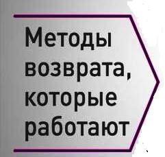 Претензия на неоказание услуг — Lotos70.ru
